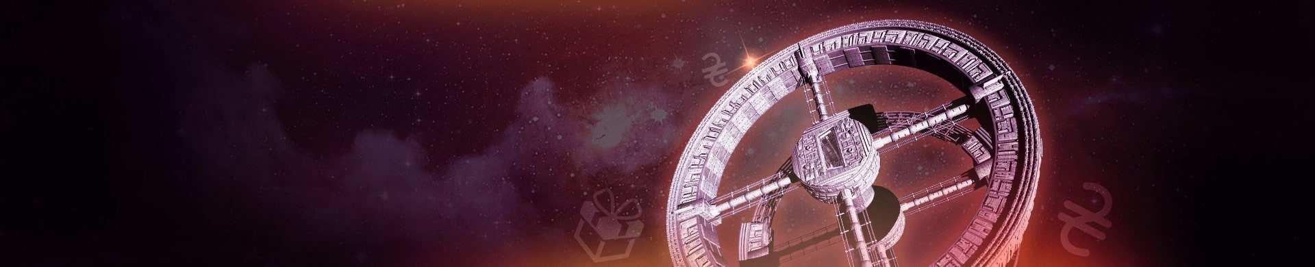 Онлайн игры Космолот